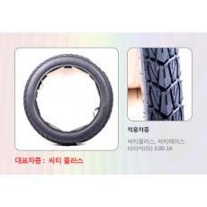 씨티플러스(CTP100)씨티에이스(CA110) 타이어(뒤)3.00-16
