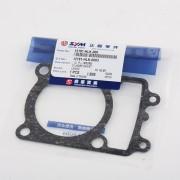 메가젯(HB125) 보이저125 가스켓(실린더)(신형)