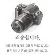 슈퍼캡(SB50)프리마(SF50) 볼레이스세트