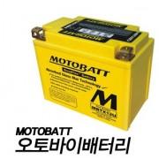 [모터뱃] YT7BBS-MB7U -오토바이배터리 (밧데리)
