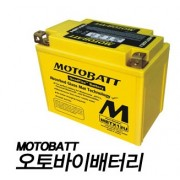 [모터뱃] YTX5L-BS-MBTZ7S -오토바이배터리 (밧데리)