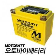 [모터뱃] YTX7ABS-MBTZ10S -오토바이배터리 (밧데리)