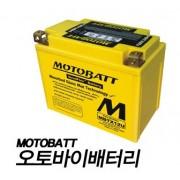 [모터뱃] YT12ABS-MBTX9U -오토바이배터리