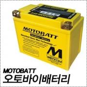 [모터뱃] YT12BBS-MBT12B4 -오토바이배터리