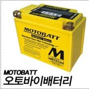 [모터뱃] YB14LA2-MBTX14AU -오토바이배터리