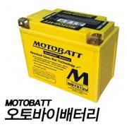 [모터뱃] YTX7L-BS-MBTX7U -오토바이배터리