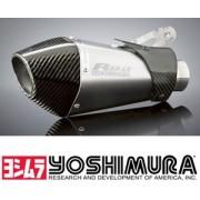 [요시무라] S1000RR 슬립온(한정판) 머플러 R-55
