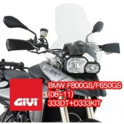 BMW F800GS/F650GS (08-11) - 333DT+D333KIT,지비,윈드스크린