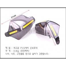 손잡이커버(A급, 대) 핸들 프로텍터(만능) 너클가드