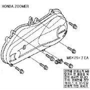 XRT HONDA ZOOMER 클러치 케이스 볼트 7075(7EA)(1SET)