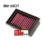 K&N BMW G650/F650 01~11 에어크리너 BM-6507