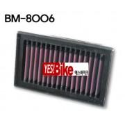 K&N BMW F800S/ST/GS 06~12 ,F650 09~12 에어크리너 BM-8006