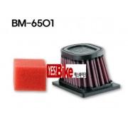 K&N BMW F650GS 00~08 에어크리너 BM-6501