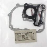 뉴티(HN50) 가스켓세트(순정)