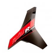 GD250R(엑시브250R) 언더카울