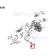 에스코트(KM110) 첸지페달(단품)