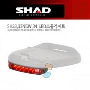 SHAD 샤드 탑케이스 SH33 NEW 옵션 스톱라이트 D0B29KL