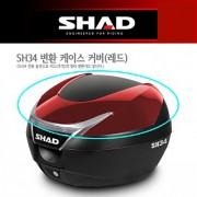 SHAD 샤드 탑케이스 SH34 변환 케이스 커버 레드 D1B34E09