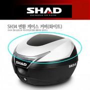 SHAD 샤드 탑케이스 SH34 변환 케이스 커버 화이트 D1B34E08