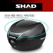 SHAD 샤드 탑케이스 SH34 변환 케이스 커버 카본 D1B34E06