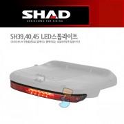 SHAD 샤드 탑케이스 SH39 옵션 스톱라이트 D0B40KL