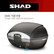 SHAD 샤드 탑케이스 SH45 기본사양 무광 검정 D0B45100