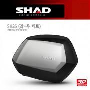 SHAD 샤드 3P SYSTEM 싸이드 케이스 SH35 기본사양  D0B35100