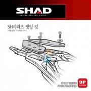 SHAD 샤드 탑케이스 핏팅 킷 S1000XR '15~'18 W0SX15ST