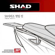 SHAD 샤드 탑케이스 핏팅 킷 AK550 '17~ K0AK57ST