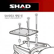 SHAD 샤드 탑케이스 핏팅 킷 X-TOWN 125i/300i '16~ K0GD16ST
