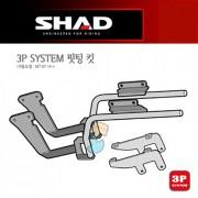 SHAD 샤드 3P SYSTEM 사이드케이스SH36/SH35 핏팅 킷 MT-07 '14~'17 Y0MT74IF