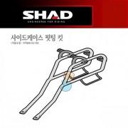 SHAD 샤드 사이드케이스SH43 핏팅 킷 VFR800 '02~'09 H0VF82SF