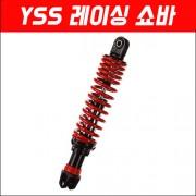 YSS 레이싱 쇼바 하이브리드 330mm P5205