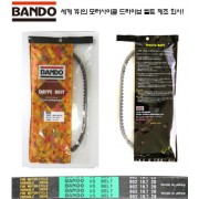 GRAND DINK125i 그랜드 딩크125i 드라이브 벨트(반도,일제)