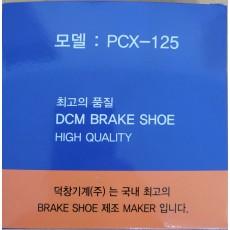 PCX125,SCR100,110,퓨마,벤리110,클릭 라이닝(뒤,덕창)  국내