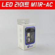 슈퍼커브110 SUPER CUB110(~17년) LED 라이트 M11R-AC P5220