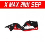 X-MAX300 엑스맥스300 레버 SEP P6059